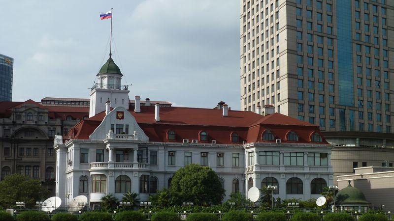 Ambassade de Russie, Shanghai, Chine