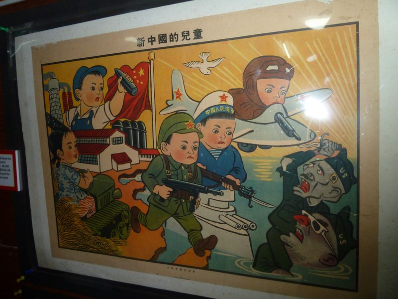 Affiche de propagande Chinoise, Shanghai, Chine