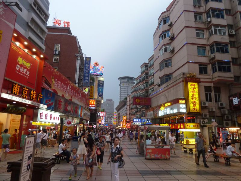 Pedestrian street full of restaurants, Nanjing, China