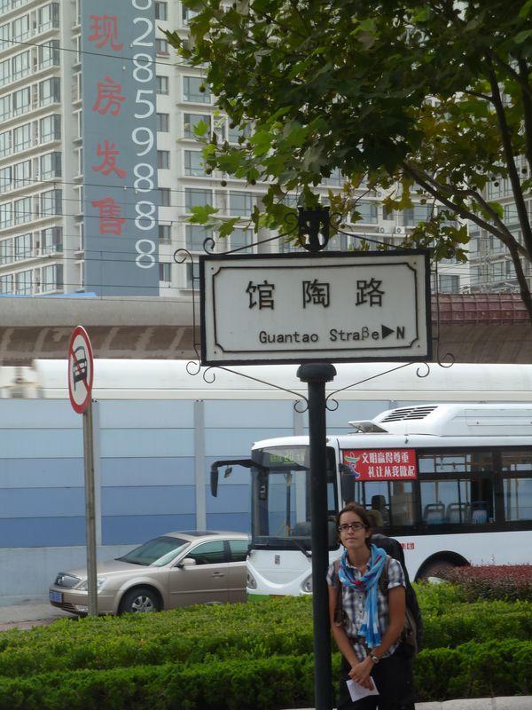 Guantao Strasse, Qingdao, China