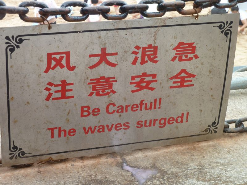 Be careful the waves surged, Qingdao, China