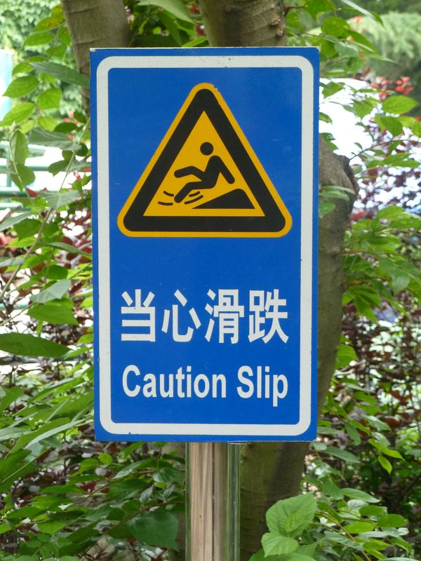 Caution slip, China