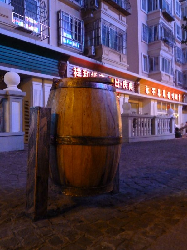 Barrel-bin, Qingdao, China