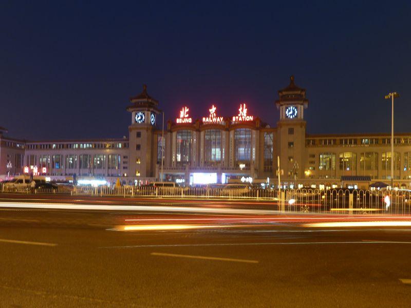 Gare principale de Beijing, Chine