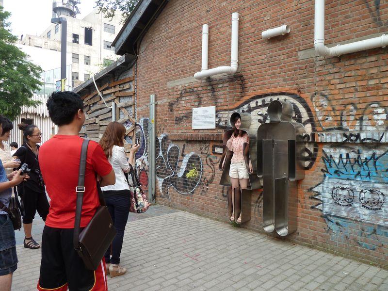 Attraction artistique dans le District 798, Beijing, Chine