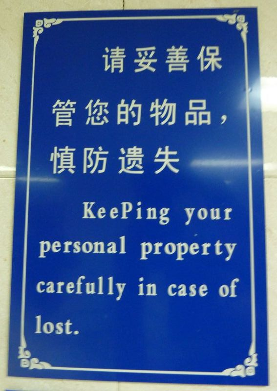 Keeping your personal property in case of lost, chinglish, China