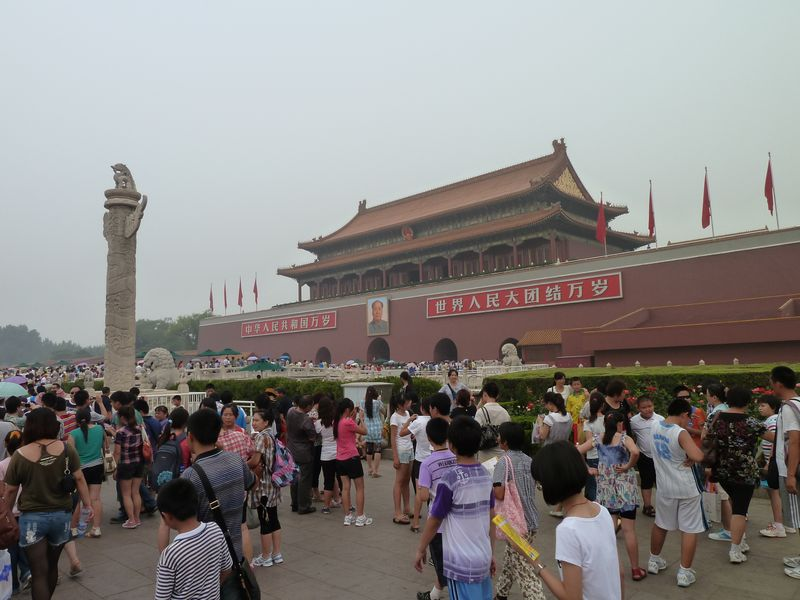 Entry of the Forbidden City, Beijing, China